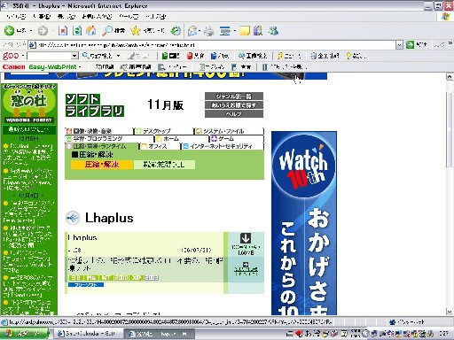 SC002.jpg