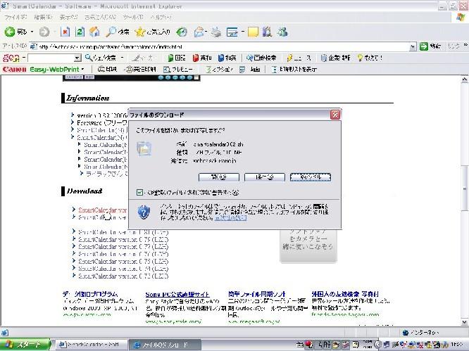 SC005.jpg