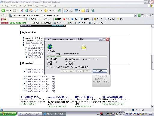 SC008.jpg