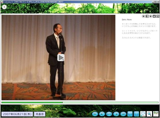 slideshow2.jpg