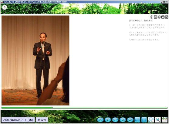slideshow4.jpg