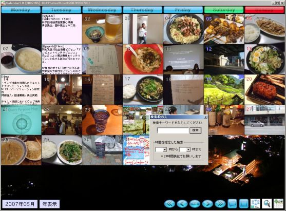 search2.jpg