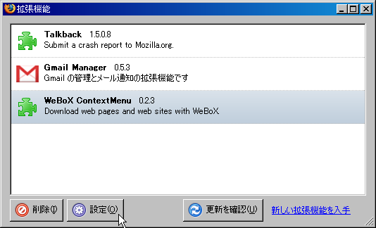 firefox_5.png