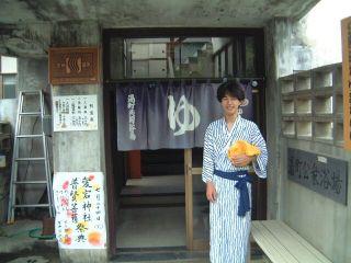 yumachi.jpg